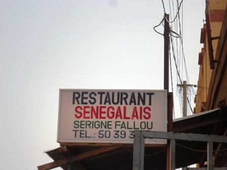 Un restaurant sénégalais à Ouagadougou (Ph : B24)