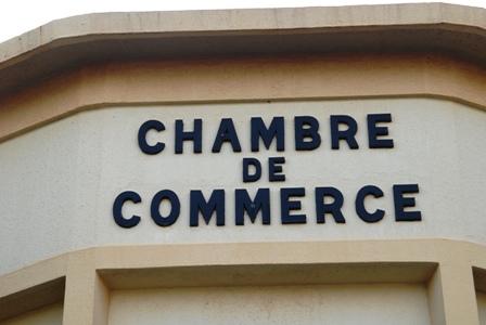 Le bâtiment de la chambre de commerce et d'industrie du Burkina. Ph. B24