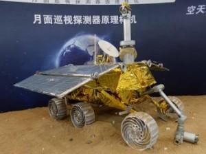 La Chine sur la lune