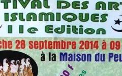 Le Festival des arts islamiques dévoile sa 11e édition le 28 septembre