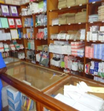 Librairie Papeterie du Burkina