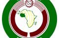 ECOWAS-Logo