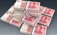 Chine-Afrique: Quand le yuan entre dans les transactions sur le continent