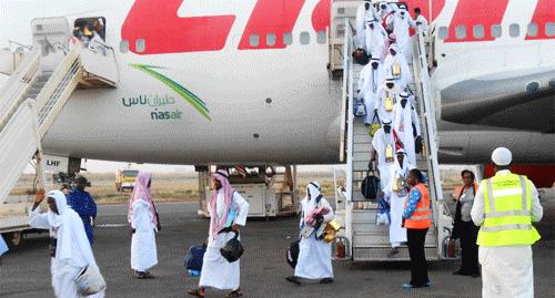"""Photo d'illustration d'un avion de la Compagnie """"Fly NAS Charter Aviation"""" lors du Hadj 2014."""