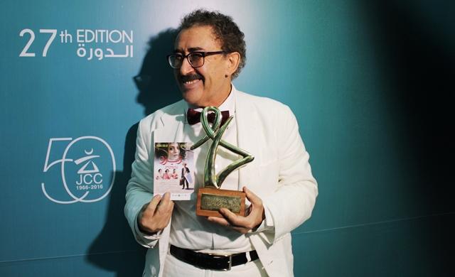 le prix du cinquantenaire décerné à Férid Boughdir